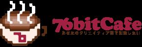 Nomado/ノマドのカラーバリエーション カーペット・ラグ
