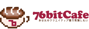 76bit Cafe
