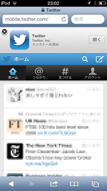 ipaddepctwitter02