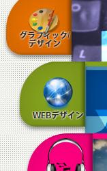 redesign2013_2