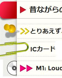redesign2013_4