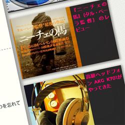 redesign2013_6