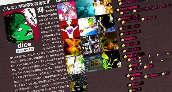redesign2013_7