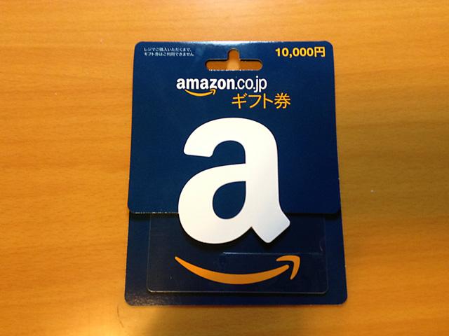 amazon_giftcard2