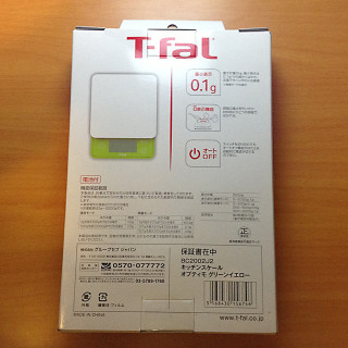 kitchen-scale-t-fal-optimo2