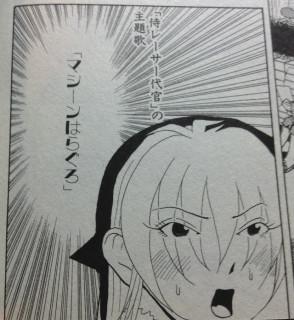 machine_haraguro1