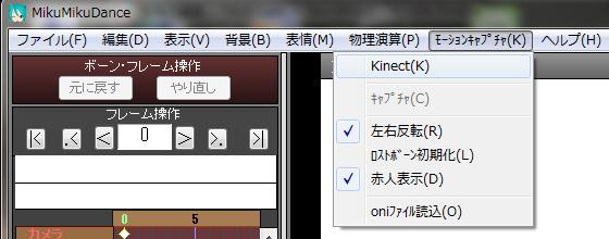 kinect17