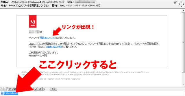 htmlmail2