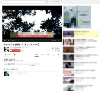 Mudan_Tensai_de_Shuekika_Genkouhan1
