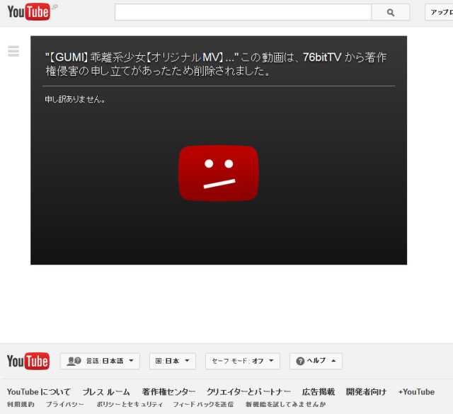 Mudan_Tensai_de_Shuekika_Sucks20