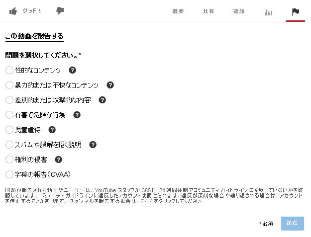 Mudan_Tensai_de_Shuekika_Sucks3