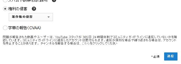 Mudan_Tensai_de_Shuekika_Sucks5