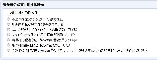 Mudan_Tensai_de_Shuekika_Sucks7