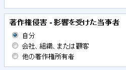 Mudan_Tensai_de_Shuekika_Sucks8