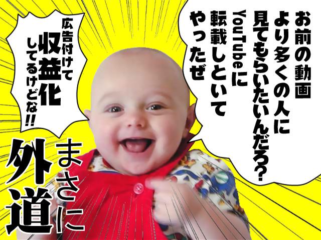Mudan_Tensai_de_Shuekika_Sucks_masaniGedoh