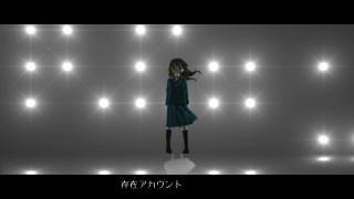 kairikeishoujo16