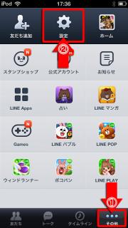 line_config1