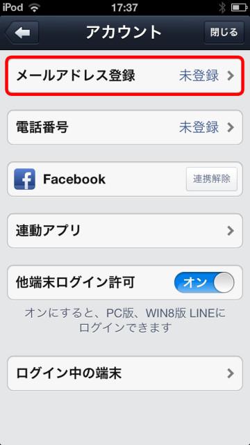 line_config3