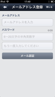 line_config4