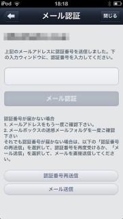 line_config5