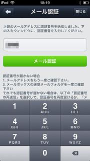line_config6