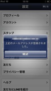line_config7