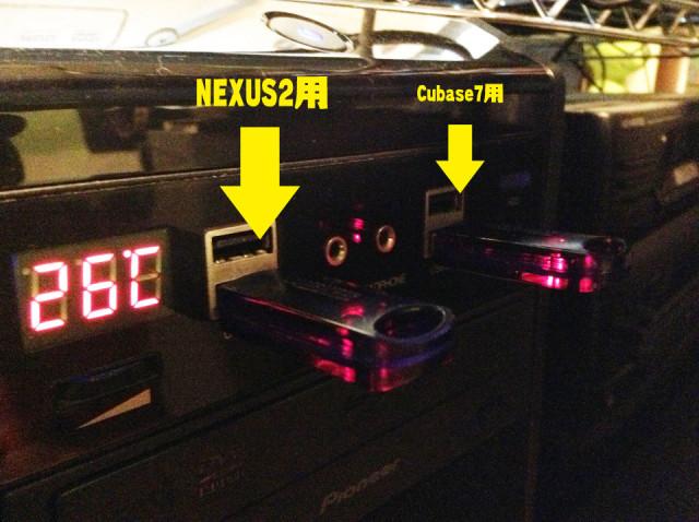 nexus2Unboxing11