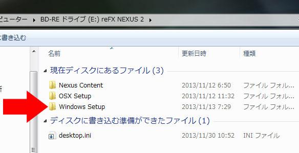 nexus2install02