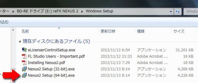 nexus2install03
