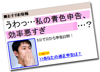 uwa_watashino_nenshu_hikusugi2
