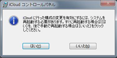 iCloud09