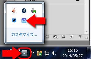 iCloud10