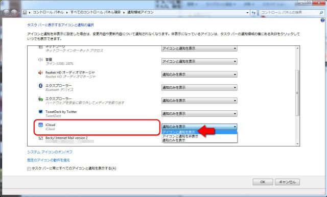 iCloud12