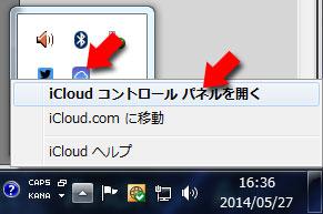 iCloud13