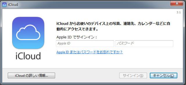 iCloud14