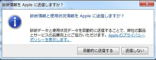 iCloud15