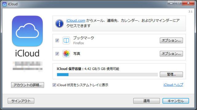 iCloud16