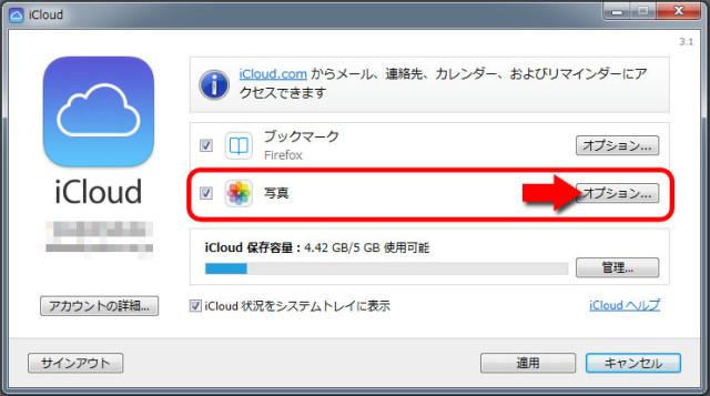 iCloud17