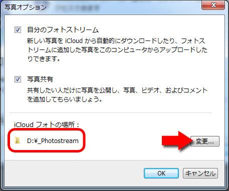 iCloud18