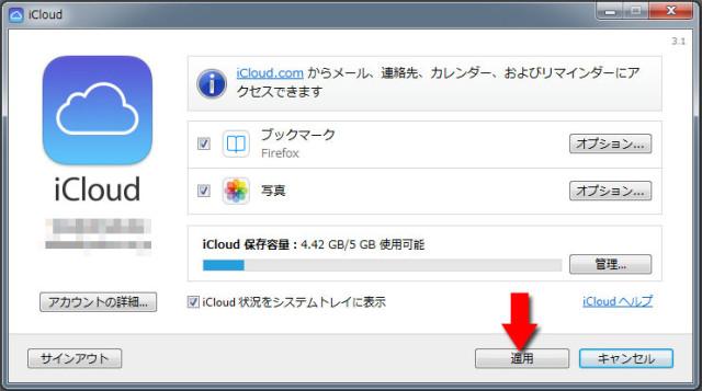 iCloud19