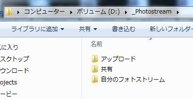 iCloud20