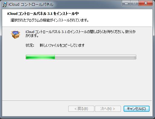 iCloud7