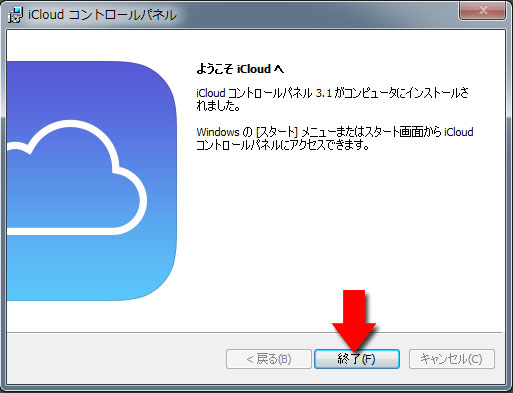 iCloud8