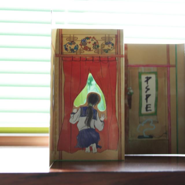 makunouchi-ism-passepied6