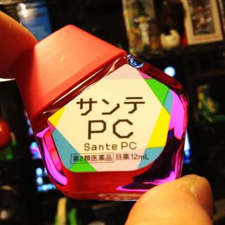 sante-pc10