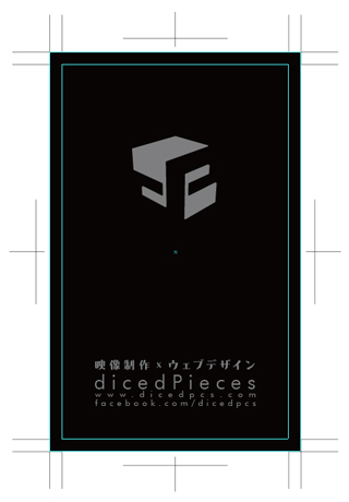 dicedpcs-meishi-A-Re