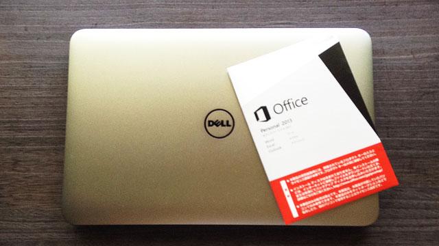 install-microsoft-office-2013-1