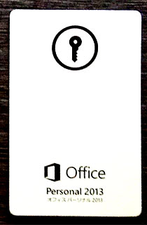install-microsoft-office-2013-12