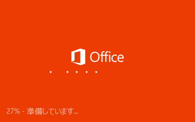 install-microsoft-office-2013-14