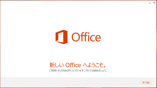 install-microsoft-office-2013-15